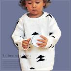 ショッピングセーター キッズ ニット セーター トライアングル  北欧 男の子 女の子 子供服 ホワイト
