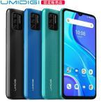 UMIDIGI A7S スマートフォン 本体 SIMフリー 格安 体温計 Android10 4コア・2GB+32GB 技適あり