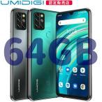 UMIDIGI A7 Pro 64GB SIMフリースマホ 端末 本体 6.3