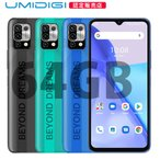 UMIDIGI Power 5 3GB+64GB スマートフォン 本体 SIMフリー スマホ 新品 4眼カメラ Android 11 デュアルSIM(DSDV) 技適あり