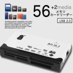 カードリーダー メモリリーダライタ USB2.0 メモリカードリーダー USB 川宇 ブランド microSD SDメモリカード SDHC SDXC miniSDHC カードリーダー 等対応