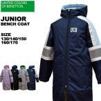 ベネトン benetton ジュニア ベンチコート フード付き 中綿 セール 140-841