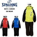 spalding/スポルディングジュニアスキーウエア/ボーイズスキーウエア14SPB3541/あすつく対応_北海道