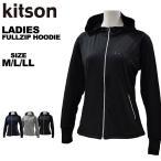 キットソン kitson レディース パーカー ジャケット スポーツウェア 薄手スウェットジャージ 吸汗速乾 UV 抗菌防臭 ストレッチ 2203005GMK レターパックも対応