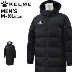 ベンチコート メンズ 中綿 暖かい M L XL 在庫一掃 アウトレット ケルメ KELEME 3881406 あすつく対応_北海道