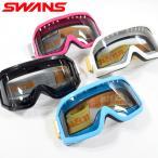 swans/スワンズキッズ/ジュニア子供用スキーゴーグル703S/あすつく対応_北海道/