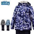 コスビー cosby スキーウェア レディース 上下セット CSW-2340
