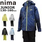 スキーウェア キッズ ジュニア 上下セット 130 140 150  160 雪遊び ニーマ nima サイズ調整 男の子 ボーイズ JR-9003