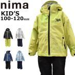 スキーウェア キッズ ジュニア 上下セット 100 110 120 雪遊び ニーマ nima サイズ調整 男の子 ボーイズ JR-9051