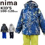 スキーウェア キッズ ジュニア 上下セット 100 110 120 雪遊び ニーマ nima サイズ調整 男の子 ボーイズ JR-9055