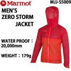 marmot/マーモットユニセックスジャケット/メンズ/レディースZERO STORM JACKET/ゼロストームジャケットMJJ-S5009【レターパックも対応】