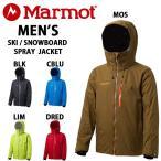 marmot/マーモットメンズスキージャケット/スノーボードジャケットMJW-F5007【あすつく対応_北海道】男性用/スノーウエア/スノボウエア