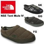 the north face/ザ・ノース・フェイスメンズルームシューズ/室内履きNSE Tent Mule IV/NSEテントミュール NF01480【あすつく対応_北海道】スリッパ