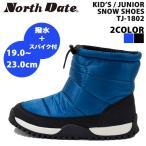 north date/ノースデイトキッズスノーシューズ/ジュニアスノーシューズTJ-1802/あすつく対応_北海道/