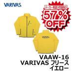 バリバス VAAW-16 VARIVASフリース LLイエロー