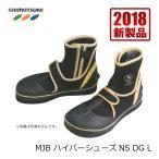SHIMOTSUKE シモツケ  鮎タビ MJB ハイパーシューズNS DG SZ-407DG L
