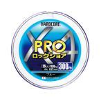デュエル ハードコアX4 PRO ロックショア 300m 2.0号 / PEライン 青物 ヒラスズキ 4本撚り