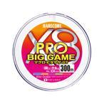 デュエル ハードコアX8 PRO BIG GAME 300m 4.0号 / PEライン マグロ ヒラマサ GT 8本撚り マーキング