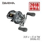 ダイワ(DAIWA) スティーズ A TW (STEEZ A TW) 1016L-C