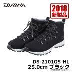 ダイワ DAIWAルーズフィットシューズ DS-2101QS-HL ブラック 25.0cm /スパイク シューズ