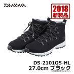 ダイワ DAIWAルーズフィットシューズ DS-2101QS-HL ブラック 27.0cm /スパイク シューズ