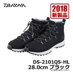 ダイワ DAIWAルーズフィットシューズ DS-2101QS-HL ブラック 28.0cm /スパイク シューズ