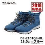 ダイワ DAIWAルーズフィットシューズ DS-2101QS-HL ブルー 28.0cm /スパイク シューズ