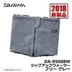 ダイワ DA-95008W ジップアップウォーマー グレー フリー / 釣り 防寒 ネックウォーマー
