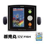シマノ 探見丸CV-FISH