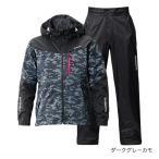 シマノ DSスタンダードスーツ ダークオレンジカモ XS