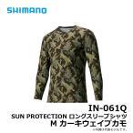 シマノ SUN PROTECTION ロングスリーブシャツ IN-061Q カーキウェイブカモ M