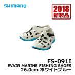 シマノ FS-091I EVAIRマリンフィッシングシューズ 26cm ホワイトブルー