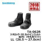 シマノ TA-062R ジオロック・3Dカットピンフェルト鮎タビ(中丸先ワイド) LL ブラック