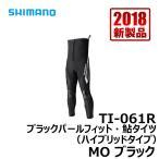 シマノ TI-061R ブラックパールフィット・鮎タイツ(ハイブリッドタイプ) MO ブラック