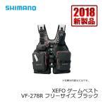 シマノ VF-278R XEFO・ゲームベスト ブラック F / シマノ ゲームベスト 釣り