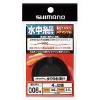 シマノ METAMAGNUM 水中糸仕掛け 4m 0.1