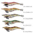 林釣漁具 餌木猿(エギザル) 松SP(マツスペ) 3.5号 マーブル ピンク 3.5
