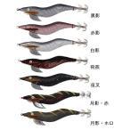 林釣漁具 餌木猿(エギザル) NINJA(ニンジャ) 黒影/黒テープ 3.5号