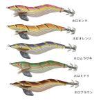 林釣漁具 餌木猿(エギザル) 松SP(マツスペ) 3.5号 ホロテープ ムラサキ 3.5 ディープ