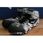ミズノ 安全靴 画像