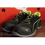 PUMA SAFETY プーマ 安全靴 欧州規格限定モデル フューズTCグリーンロー