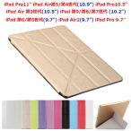 iPad Air2 iPad Pro9.7