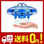 Powerbeast ドローン ラジコン ミニドローン ジェスチャー制御 自動回避障害機能 2段スビート調整 ドローン 小型 高度維持 LED 日本語
