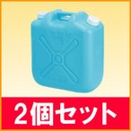 【送料無料】灯油用のポリタンク(ノズル無し)