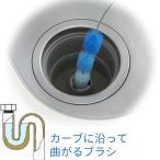 排水管クリーナー 掃除 ブラシ