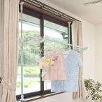 セキスイ つっぱり式 室内物干し 窓枠ものほし 腰窓用1段式 TKM-11