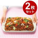 使い捨て紙皿 ビッグトレー 2枚入 ( バット 盛り皿 大皿 )