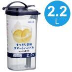 麦茶ポット 横置き 耐熱 2.2L タテヨコ・ハンドル ピッチャー ネクスト K-1297 ( 冷水筒 水差し )