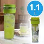 水出し ポット 横置き 耐熱 スリムジャグ 1.1L 茶こし付き( 冷水筒 水差し タケヤ )