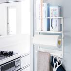 マグネット冷蔵庫サイドラック プレート ホワイト ( キッチン収納  )